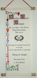 Long hanging scroll